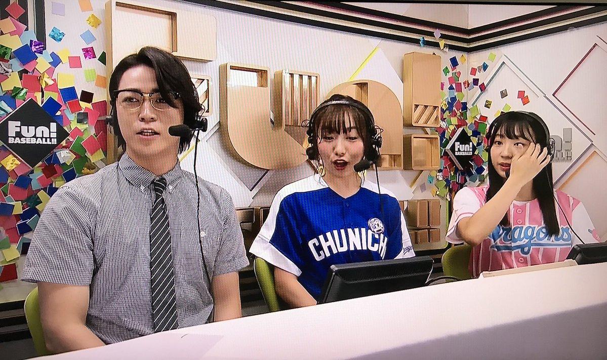 【朗報】KAT-TUN亀梨和也が須田亜香里・日高優月と野球解説→SKEファンから感謝される事案が発生