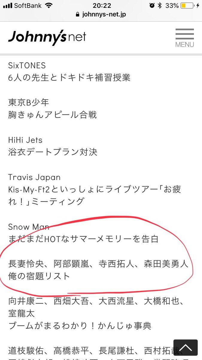 Love-tuneが解体の危機!? Myojoから表記が消滅し、ファンによる応援プロジェクトが始動!