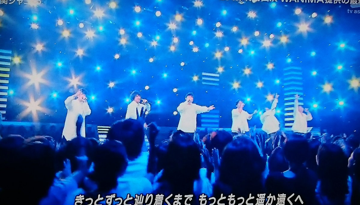 【Mステ】関ジャニ∞が6人体制で熱唱した『ここに』をファン以外も賞賛!「しびれた」「歌上手い!」