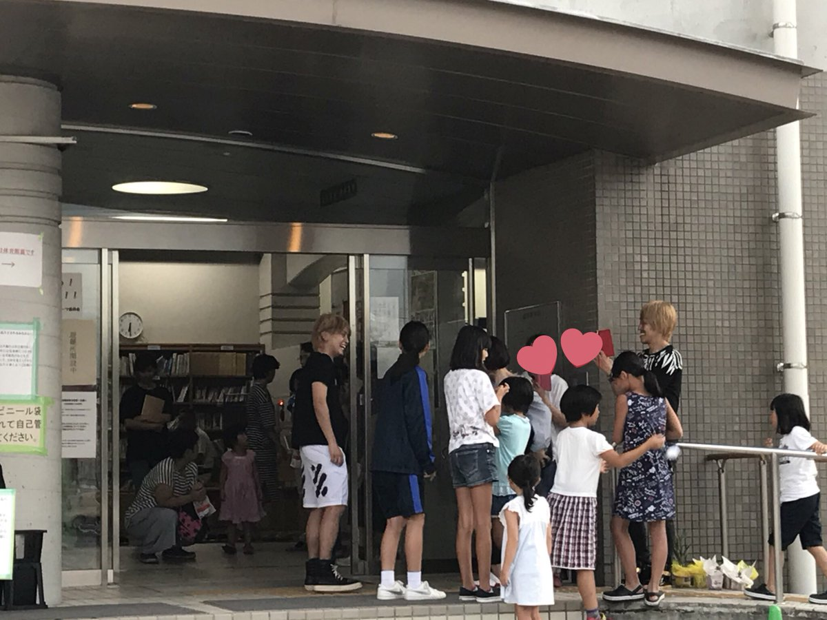 NEWS手越祐也が広島県熊野町の避難所を訪問。安浦町のボランティアの翌日の行動に惜しみない賛辞!