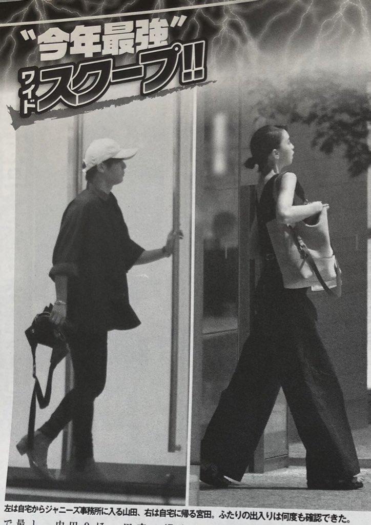 Hey!Say!JUMP山田涼介と宮田聡子の交際報道はガセ?ジャニーズ事務所前の写真で信憑性ゼロに!