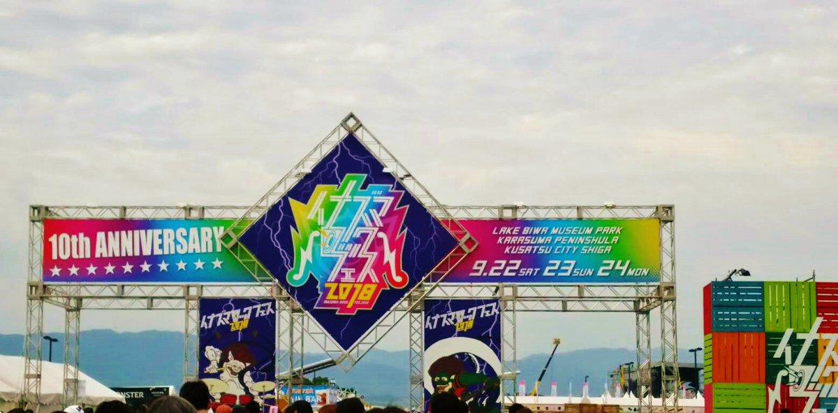 堂本剛(ENDRECHERI)が『イナズマロックフェス2018』に出演。音楽ファンから最大級の賛辞!