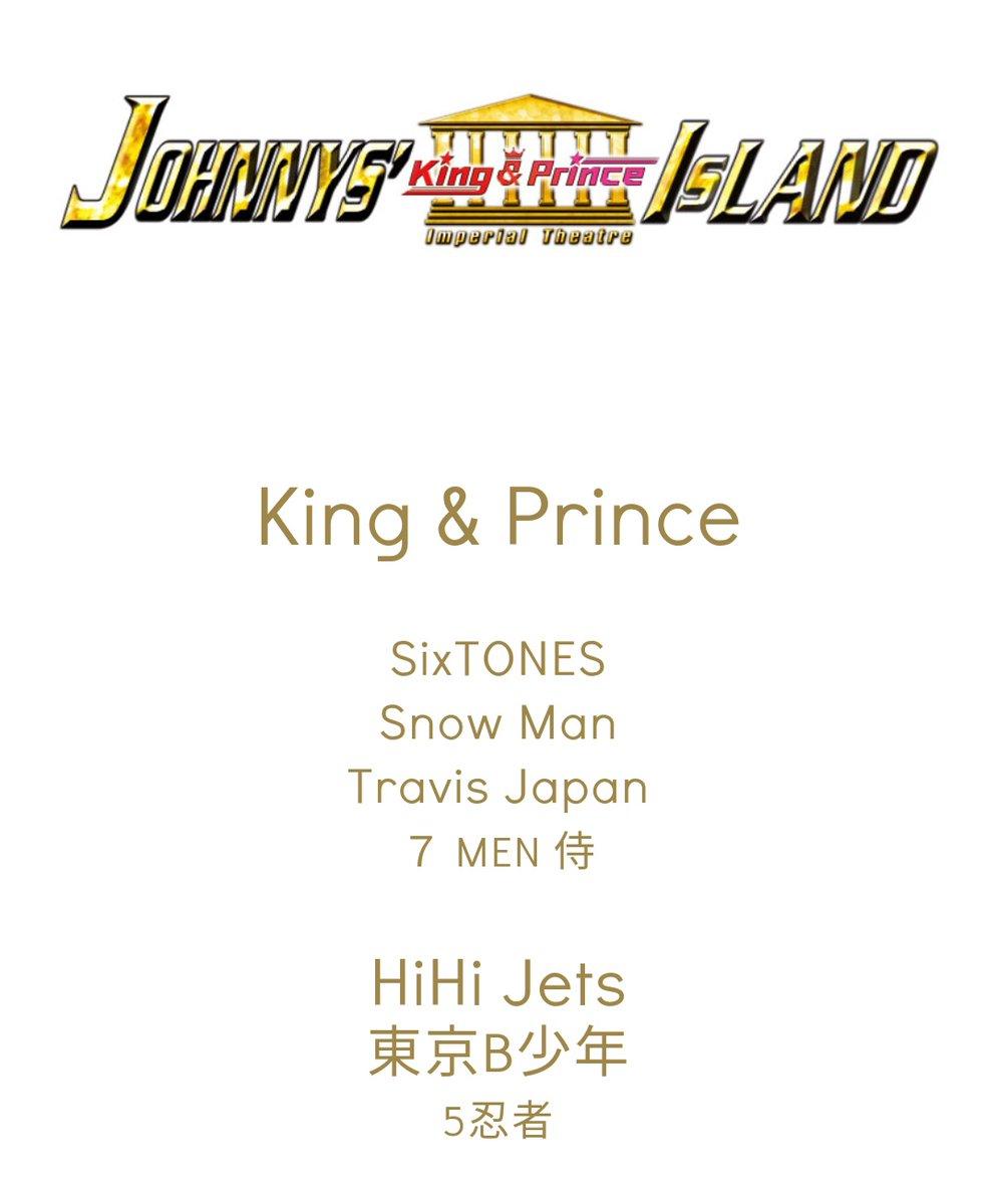 【5忍者(ゴニンジャ)】ジャニーズに新グループが誕生!メンバーはヴァサ、拓実、湧、皇輝、颯太