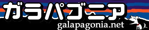 Googleストリートビューが捉えたカオスな面白い風景の写真の数々!!-ガラパゴニア