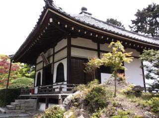 善峯寺護摩堂