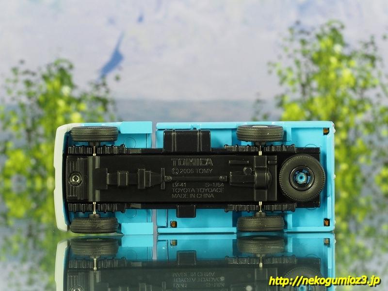 s-P7185350.jpg