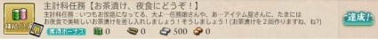 180607b
