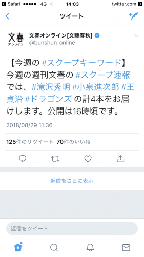 20180829140457ce9.png