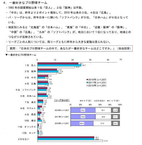 YHPeMQ2.jpg