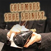靴クリームのコロンブス シューシャイニスト