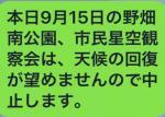 fc2blog_201809151529440e3.jpg