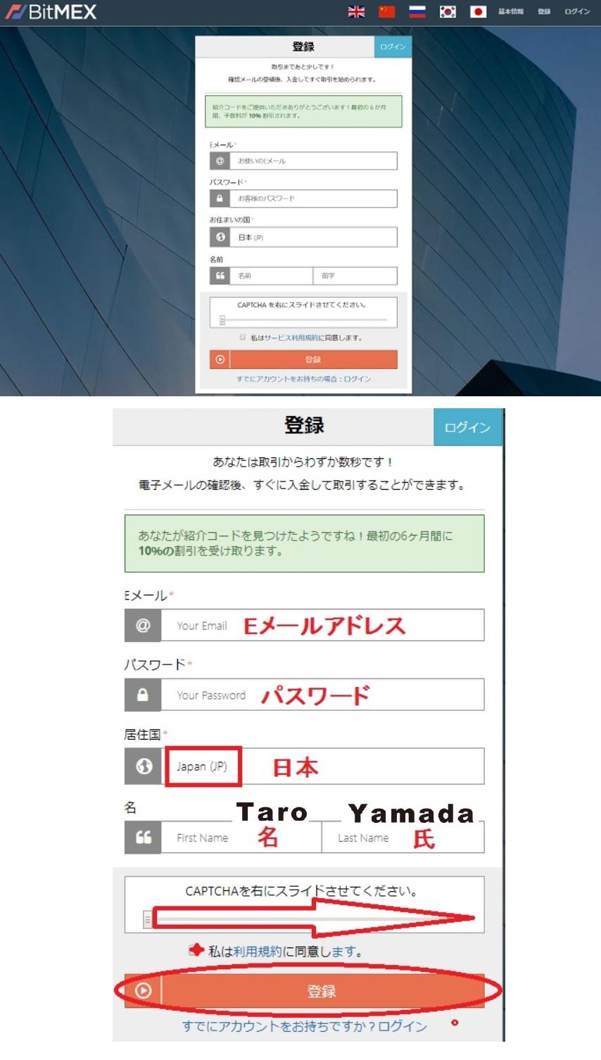 口座 登録方法