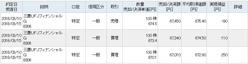 2018081002.jpg