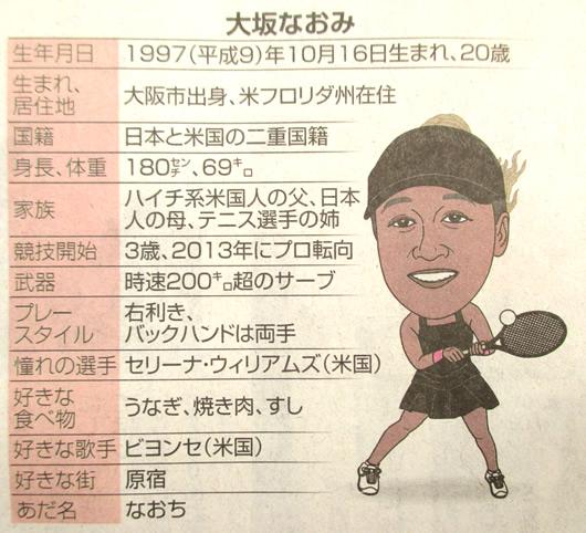 OsakaNomi_2018zb008.jpg