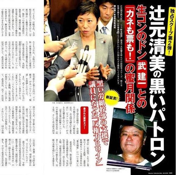 TsujimotoK_NamaC05.jpg