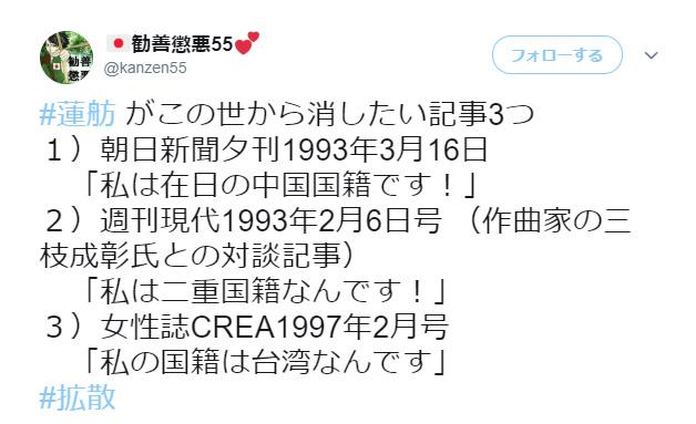 renho_uso003.jpg