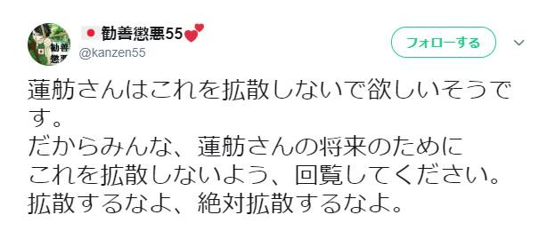renho_uso003k.jpg
