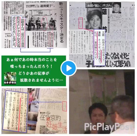 renho_uso003p.jpg