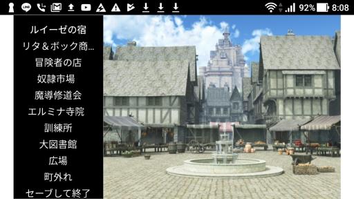 Screenshot_20180814-080830.jpg