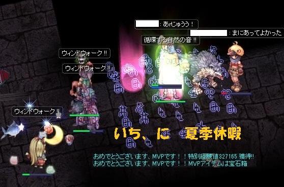 夢幻試練獄MVP