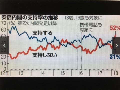 2018-04-16_02-09-34.jpg