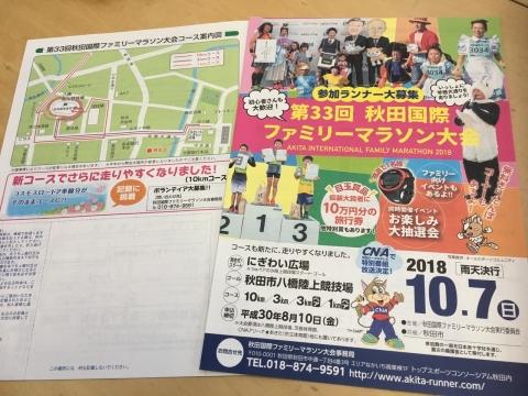 2018-07-30_10-56-17.jpg