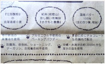 DSC04270.jpg