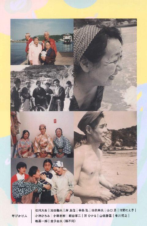 神田さんプログラム6