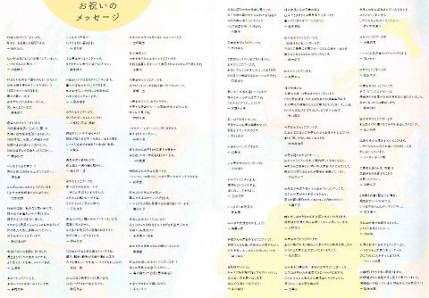 神田さんプログラム7