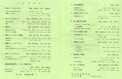 千代田プログラム