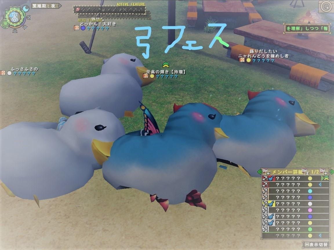 ブログ用_LI
