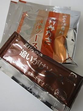 20180430みかさ焼きそば (4)
