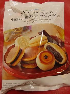 20180523今日の和菓子 (1)