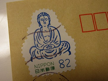 20180528切手