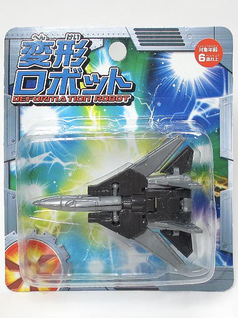 Deformation_Robot_3_Fighter_05.jpg