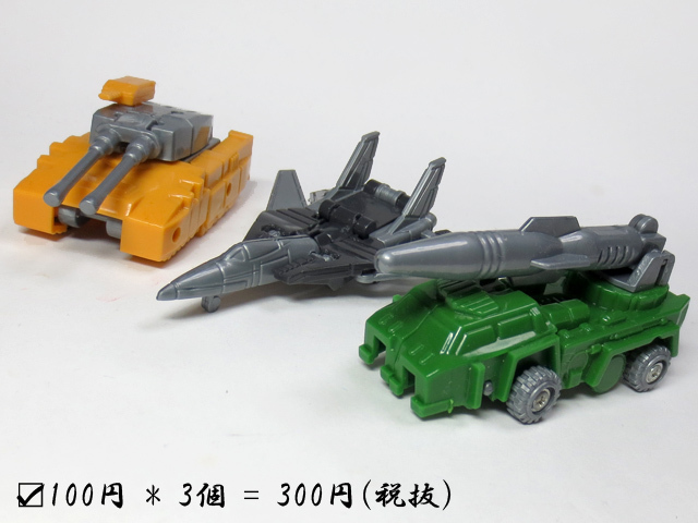 Deformation_Robot_3_Fighter_27.jpg