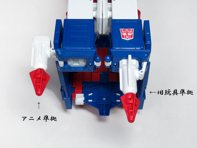 MP22_ULTRA_MAGNUS_b_08.jpg