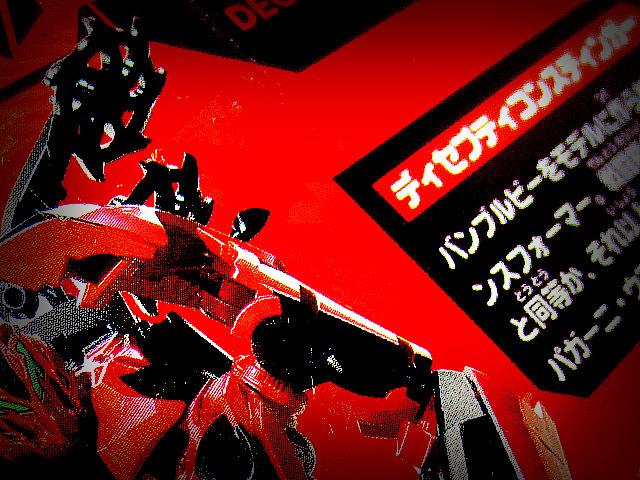 SS02_STINGER_01.jpg