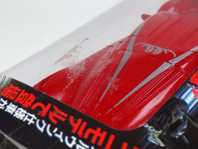 Seria_Narichikaya_Super_Gull_Wing_Car_08.jpg