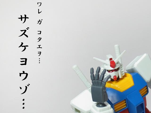 Seria_Narichikaya_Super_Gull_Wing_Car_40.jpg