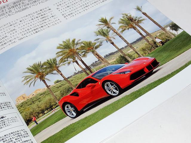 Weekly_LaFerrari_92_13.jpg