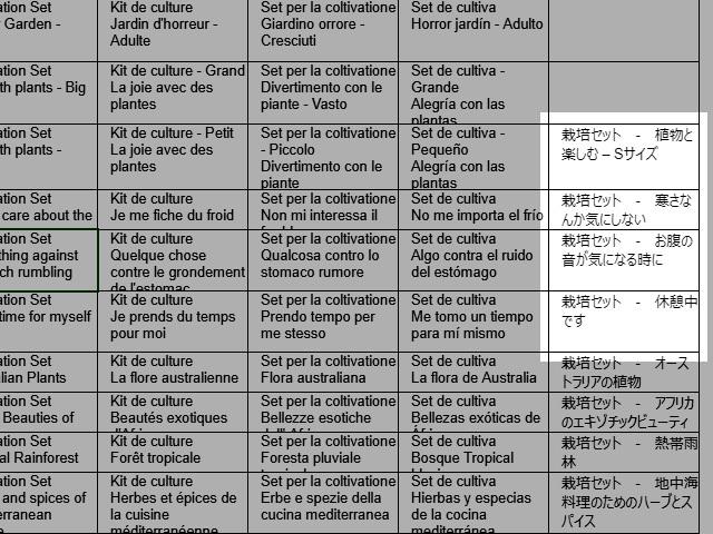 habanero_red_Profit_1_16.jpg