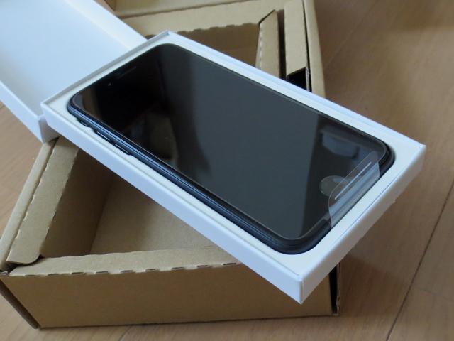 iPhone7_Apple_loop_05.jpg