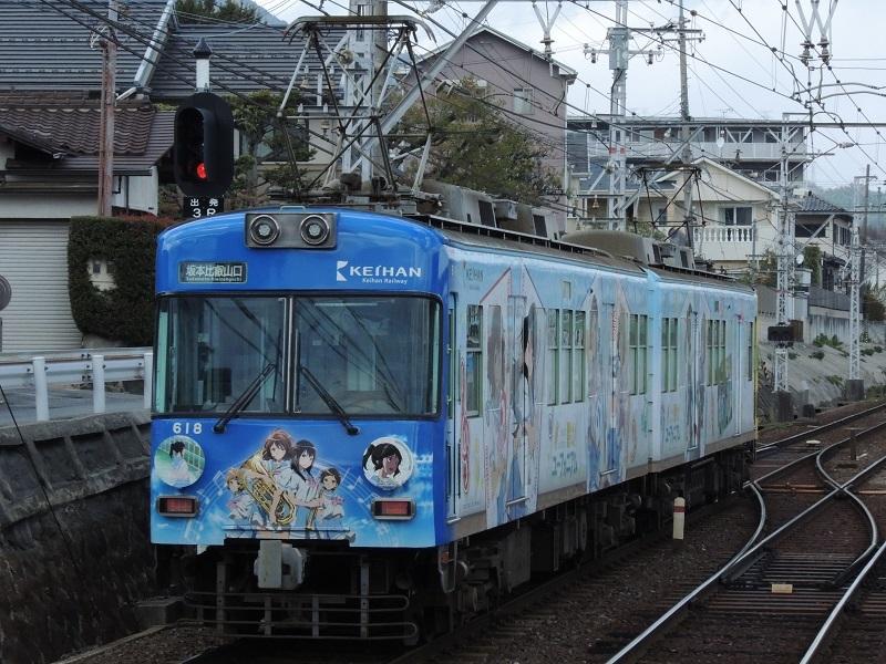 DSCN7030.jpg