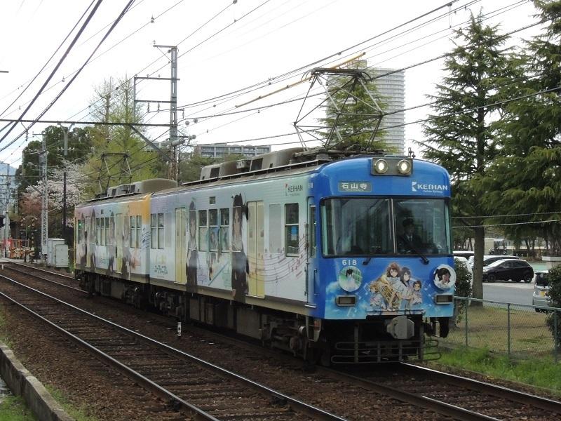 DSCN7045.jpg
