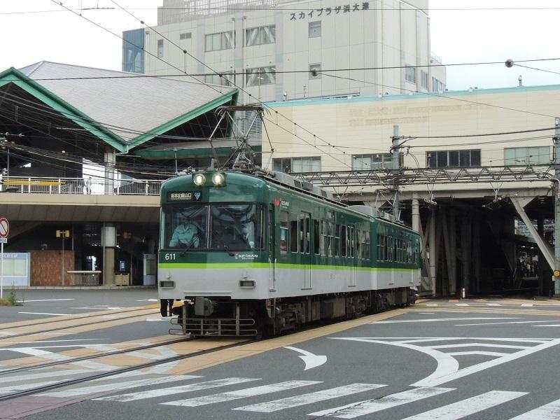 DSCN7055.jpg