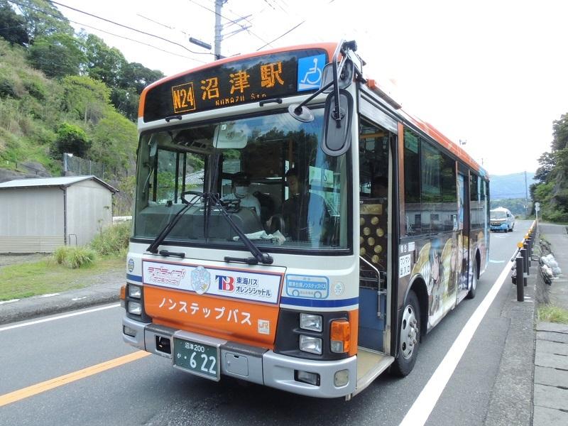 DSCN7341.jpg