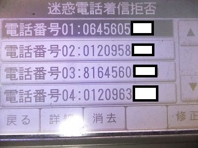 s-DSCF9376.jpg