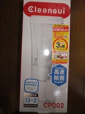 s-DSCF9416.jpg