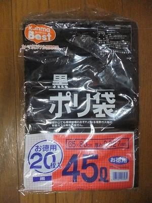 s-DSCF9472.jpg